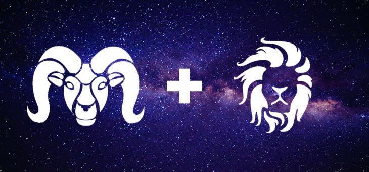 Овен и Лев